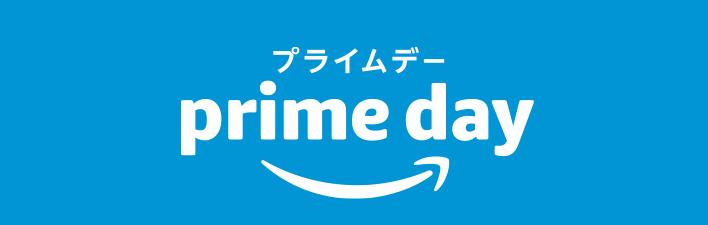 アマゾン「プライムデー」、買ったもんかいてけ!