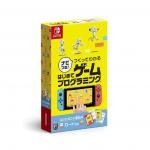 【朗報】Switch「はじめてゲームプログラミング」 発売から10日が経過もアマラン2位!