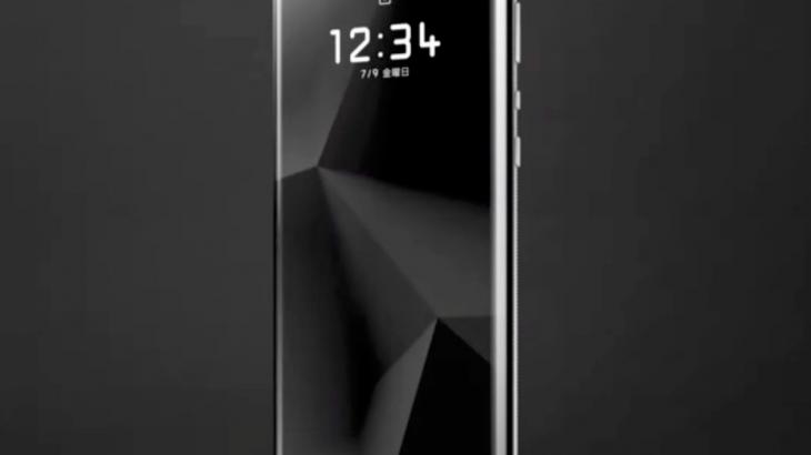 【スマホ】 ライカカメラ初完全監修のスマートフォン「Leitz Phone1」