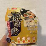 【朗報】ダイソーの味玉メーカー、ガチでめっちゃ美味そうに作れる