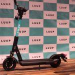 【電動自転車】「公道を走れる電動キックボード」のシェアサービス開始【MaaS】  [エリオット★]