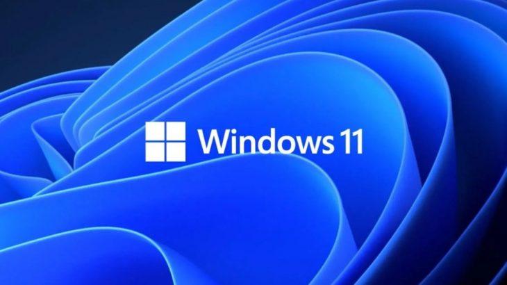 Windows 11に更新可能なCPU、Intelは第8世代Core、AMDはRyzen2000以降