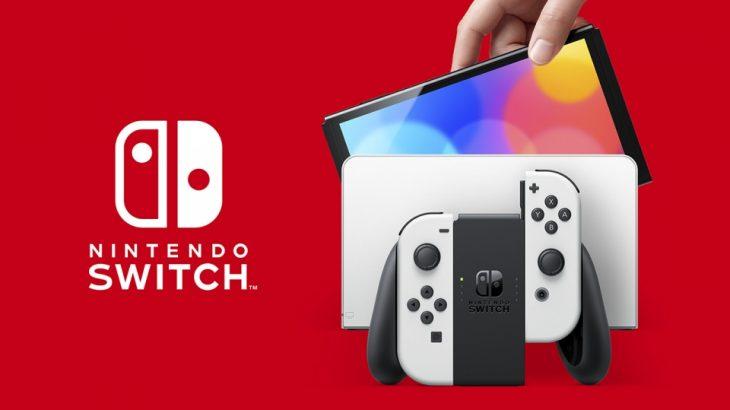 【任天堂】Switch、有機ELモデル10・8発売決定  [爆笑ゴリラ★]