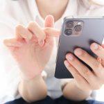 iPhone13に指紋認証つかないからAndroid買うけど何がオススメ?