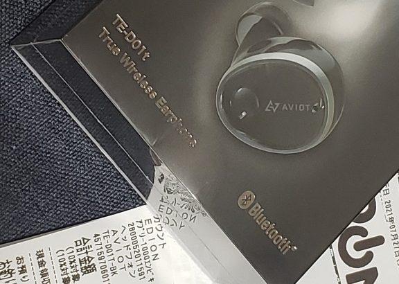 AVIOTの新型イヤホン買ってきたぞおおおおおおおおおおおおおおおおおおお