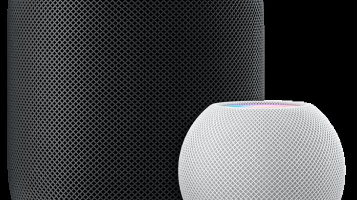 【惨敗Mac信者】Appleの骨壷型スマートスピーカー、HomePodが製造終了【いつも撤退】