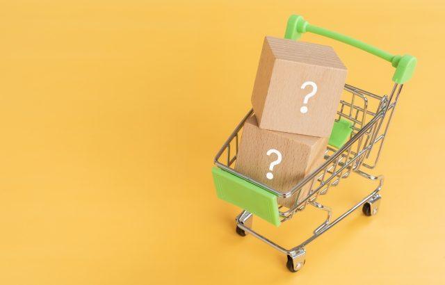 Amazonで購入金額2000円にするために800円くらいの物を買い足したいんだけどオススメある?