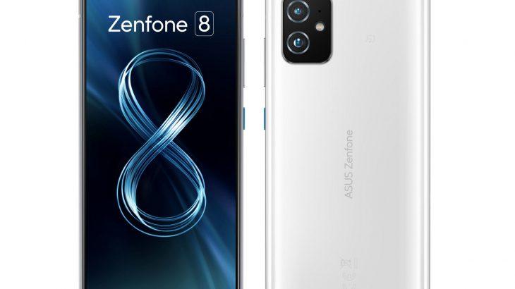 【スマホ】防水とFeliCaに対応、小型のフラグシップスマホ「Zenfone 8」が登場 約8万円から【おサイフ・防水防塵・SD888】