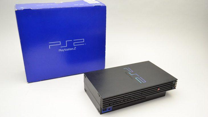 PS2本体と一緒に買ったカセット覚えてる?
