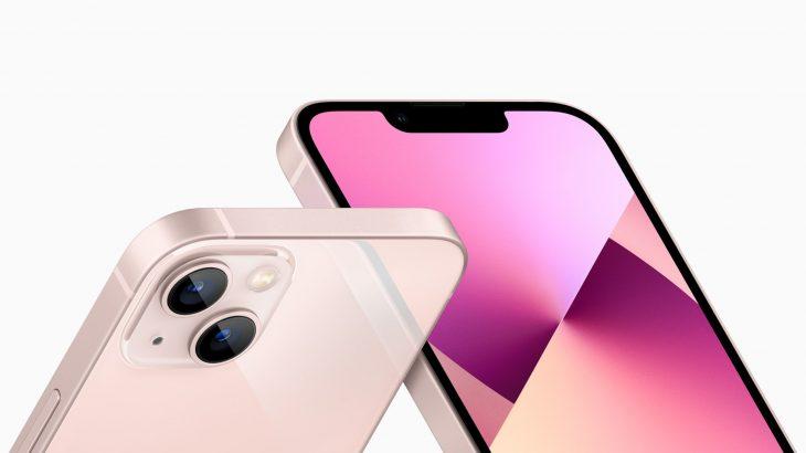 【Apple】iPhone 13シリーズ発表 ミリ波5G…なし 指紋認証…なし Lightning…継続