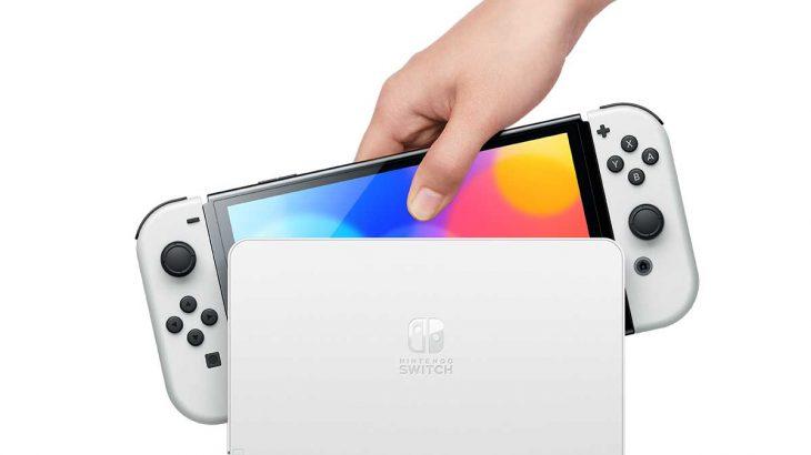 【お手頃価格】任天堂の新型Switch、24日から予約受付 有機ELパネル搭載