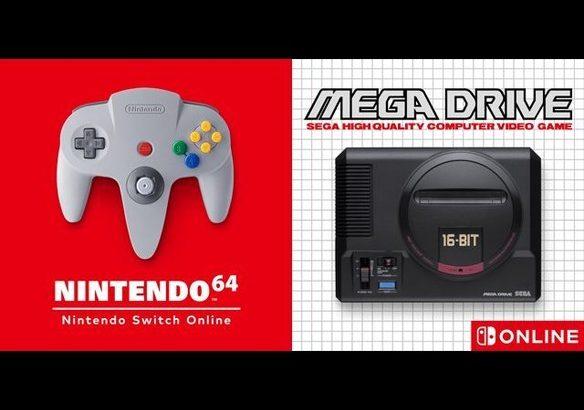 【経済】任天堂、N64&MDゲームがプレイ可能「Nintendo Switch Online + 追加パック」開始 料金は個人プランが12ヶ月4,900円