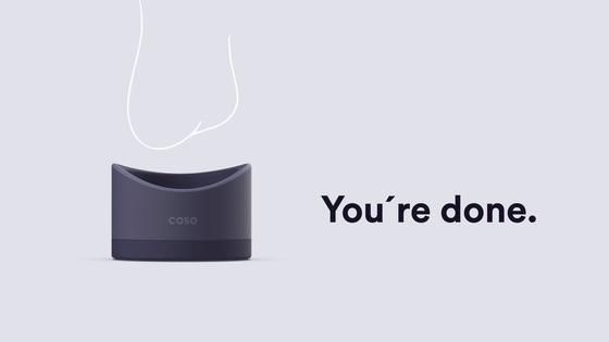 睾丸を超音波で温める男性用避妊ガジェット「COSO」が登場