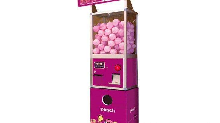 【何が出るかな】  ピーチ航空、行き先を選べない旅ガチャ自販機を渋谷パルコに設置 1回5000円